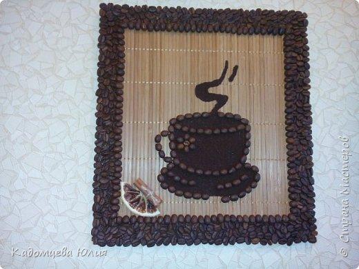 Привет! Я очень люблю кофе,поэтому решила сделать из него картины. Вот что у меня получилась... фото 3