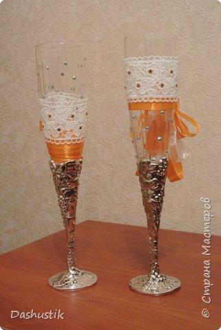 Оранжевый свадебный набор фото 9