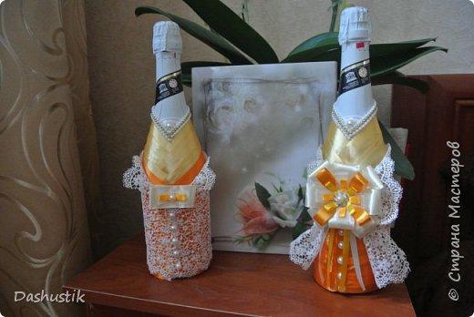Оранжевый свадебный набор фото 7