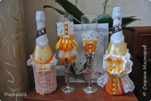 Оранжевый свадебный набор фото 1