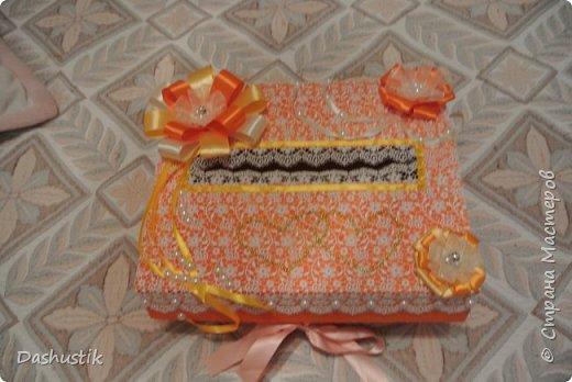 Оранжевый свадебный набор фото 2