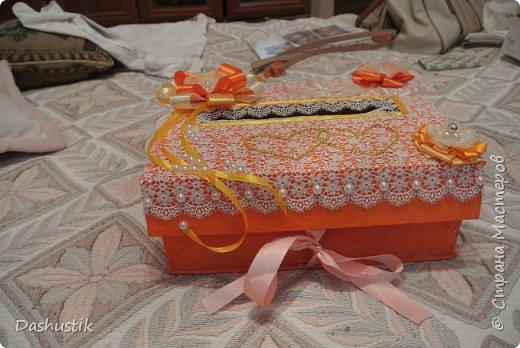 Оранжевый свадебный набор фото 3