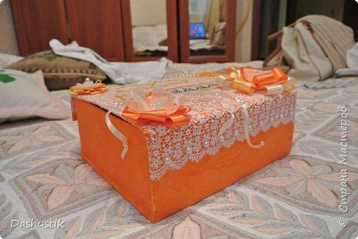 Оранжевый свадебный набор фото 4