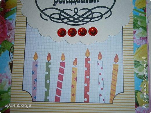 Открытка на День Рождение. Сложилась буквально за 5 минут. Перебирала свои хомячьи запасы и попалась картинка со свечками и понеслось. фото 2