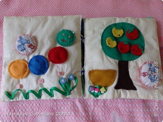 Моя ученица  сделала своими руками подарок для своей младшей сестрички, которой скоро исполнится 1 годик. Мягкая книжка в которой пока только 6 страничек. Но мы планируем добавить еще. фото 7
