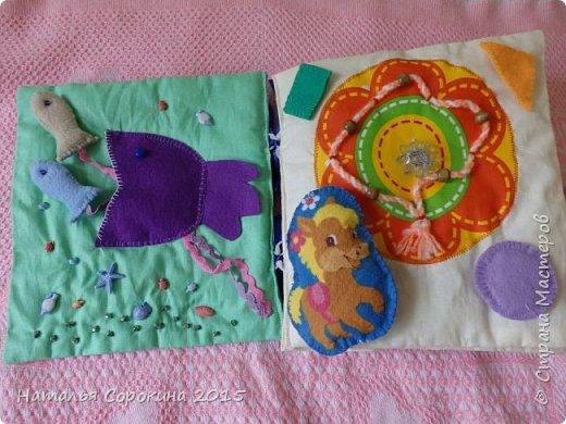 Моя ученица  сделала своими руками подарок для своей младшей сестрички, которой скоро исполнится 1 годик. Мягкая книжка в которой пока только 6 страничек. Но мы планируем добавить еще. фото 5