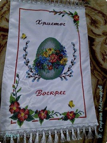 Светлый праздник Пасхи фото 2