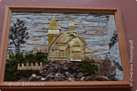 """""""Дорога к храму"""" фото 1"""