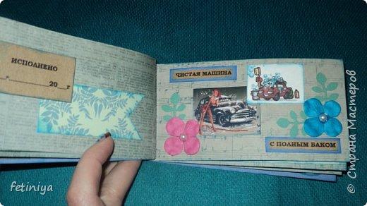 Чековые книжки фото 3