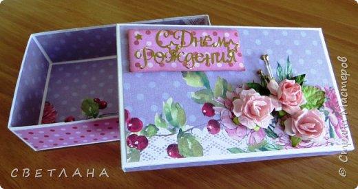 Еще одна коробочка с открыткой ...  Бумага  с  золотистыми вензелями, очень нарядная, но на фото это не видно фото 5