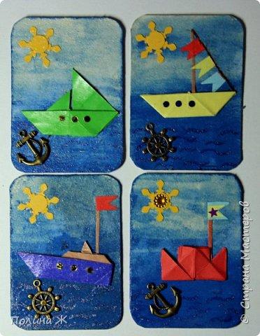 Пришла мне в голову  идея сделать карточки АТС- оригами.... вот, что у меня получилось.... фото 1