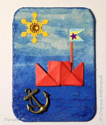 Пришла мне в голову  идея сделать карточки АТС- оригами.... вот, что у меня получилось.... фото 2