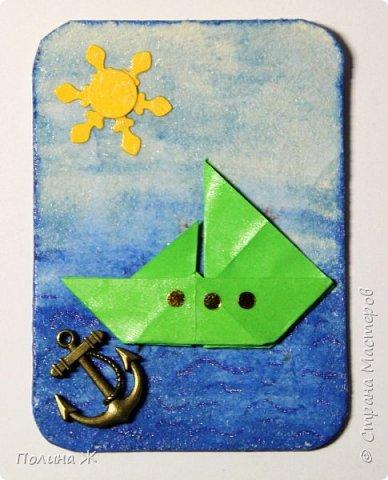 Пришла мне в голову  идея сделать карточки АТС- оригами.... вот, что у меня получилось.... фото 4