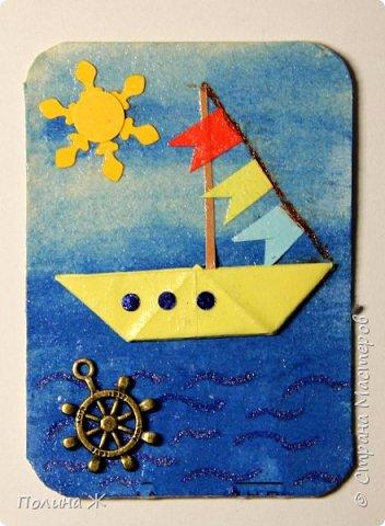 Пришла мне в голову  идея сделать карточки АТС- оригами.... вот, что у меня получилось.... фото 5