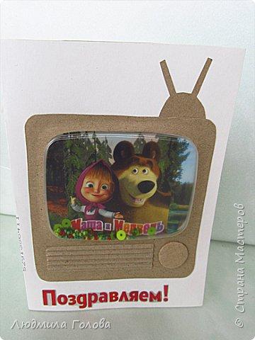Открытка-шейкер Телевизор. фото 2
