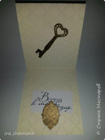 Открытки и открыточки. фото 19