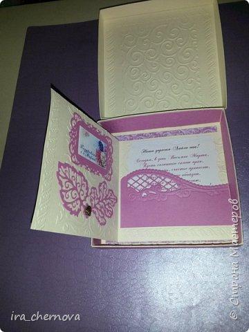 Открытки и открыточки. фото 3
