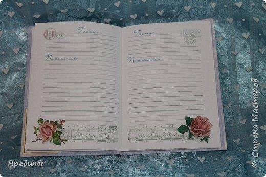К альбому http://stranamasterov.ru/node/1015175?t=blog казна и книга пожеланий. Это весь наборчик. фото 5