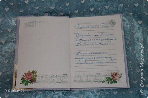 К альбому http://stranamasterov.ru/node/1015175?t=blog казна и книга пожеланий. Это весь наборчик. фото 4