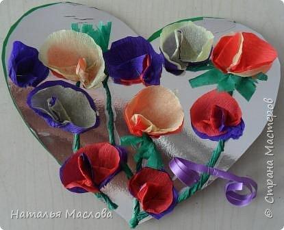 Работы четвероклассников. Открытки-сердечки к 8 марта. Цветы выполнены по идеи Татьяны Просняковой. В её блоге подробный мастер класс. фото 4