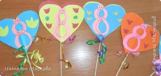Работы четвероклассников. Открытки-сердечки к 8 марта. Цветы выполнены по идеи Татьяны Просняковой. В её блоге подробный мастер класс. фото 17