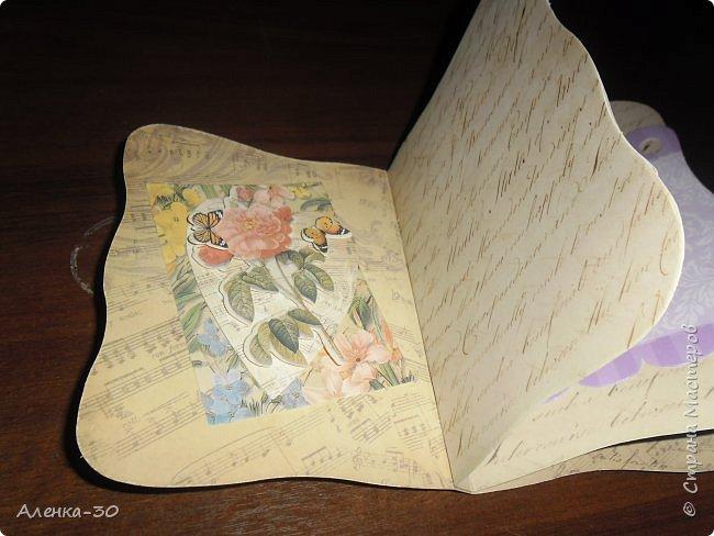Всем добрый день. В следующую субботу грядет юбилей моей свекрови. Сделала ей подарок который будет состоять из 3 частей. Но открытку закружу позже поскольку она в процессе создания. )))) Ну а теперь смотрим. )))))))))))))))))) фото 6