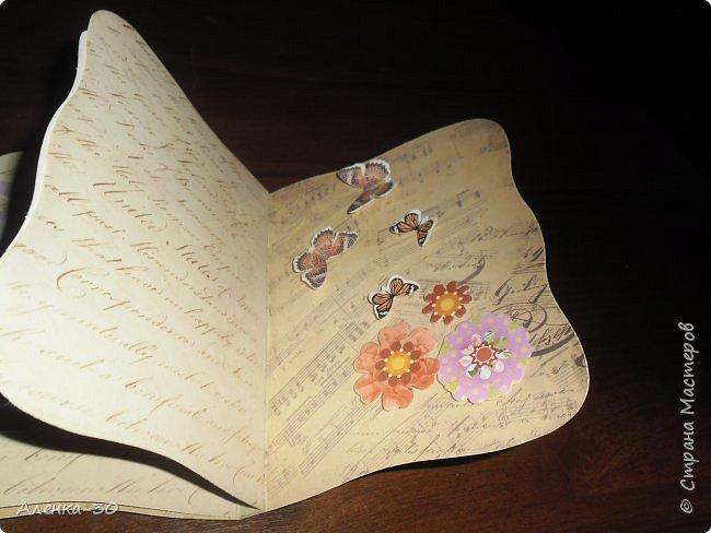 Всем добрый день. В следующую субботу грядет юбилей моей свекрови. Сделала ей подарок который будет состоять из 3 частей. Но открытку закружу позже поскольку она в процессе создания. )))) Ну а теперь смотрим. )))))))))))))))))) фото 7
