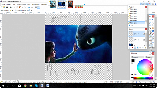Я большая фанатка мультфильма <<Как приручить дракона>>. Моя подруга очень хорошо рисует и в компьютере и без неё и я попросила её создать для меня, вот такую красивую картину и вот что получилось. Я хочу что бы этот рисунок увидели все, так что я решила создать Мастер-класс. фото 2