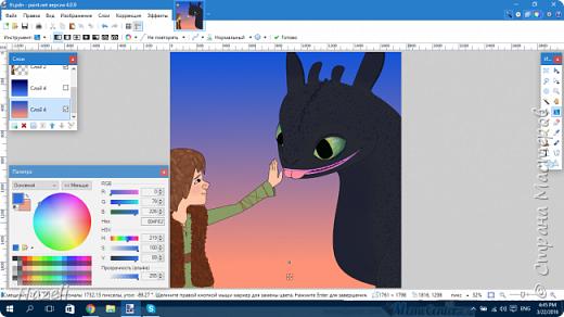 Я большая фанатка мультфильма <<Как приручить дракона>>. Моя подруга очень хорошо рисует и в компьютере и без неё и я попросила её создать для меня, вот такую красивую картину и вот что получилось. Я хочу что бы этот рисунок увидели все, так что я решила создать Мастер-класс. фото 11