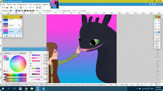 Я большая фанатка мультфильма <<Как приручить дракона>>. Моя подруга очень хорошо рисует и в компьютере и без неё и я попросила её создать для меня, вот такую красивую картину и вот что получилось. Я хочу что бы этот рисунок увидели все, так что я решила создать Мастер-класс. фото 12