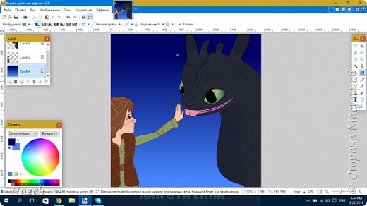 Я большая фанатка мультфильма <<Как приручить дракона>>. Моя подруга очень хорошо рисует и в компьютере и без неё и я попросила её создать для меня, вот такую красивую картину и вот что получилось. Я хочу что бы этот рисунок увидели все, так что я решила создать Мастер-класс. фото 13