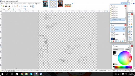 Я большая фанатка мультфильма <<Как приручить дракона>>. Моя подруга очень хорошо рисует и в компьютере и без неё и я попросила её создать для меня, вот такую красивую картину и вот что получилось. Я хочу что бы этот рисунок увидели все, так что я решила создать Мастер-класс. фото 3