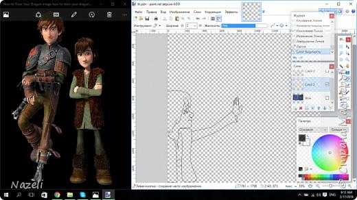 Я большая фанатка мультфильма <<Как приручить дракона>>. Моя подруга очень хорошо рисует и в компьютере и без неё и я попросила её создать для меня, вот такую красивую картину и вот что получилось. Я хочу что бы этот рисунок увидели все, так что я решила создать Мастер-класс. фото 4