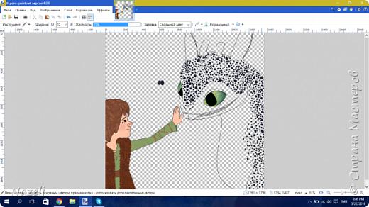 Я большая фанатка мультфильма <<Как приручить дракона>>. Моя подруга очень хорошо рисует и в компьютере и без неё и я попросила её создать для меня, вот такую красивую картину и вот что получилось. Я хочу что бы этот рисунок увидели все, так что я решила создать Мастер-класс. фото 8