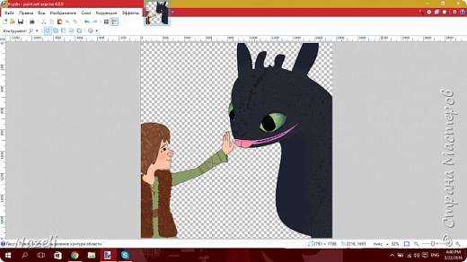 Я большая фанатка мультфильма <<Как приручить дракона>>. Моя подруга очень хорошо рисует и в компьютере и без неё и я попросила её создать для меня, вот такую красивую картину и вот что получилось. Я хочу что бы этот рисунок увидели все, так что я решила создать Мастер-класс. фото 9