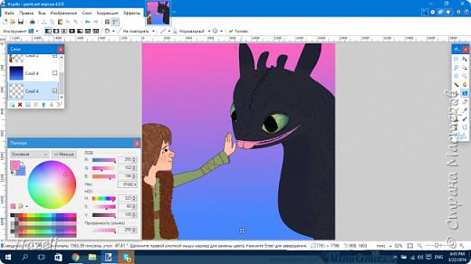 Я большая фанатка мультфильма <<Как приручить дракона>>. Моя подруга очень хорошо рисует и в компьютере и без неё и я попросила её создать для меня, вот такую красивую картину и вот что получилось. Я хочу что бы этот рисунок увидели все, так что я решила создать Мастер-класс. фото 10
