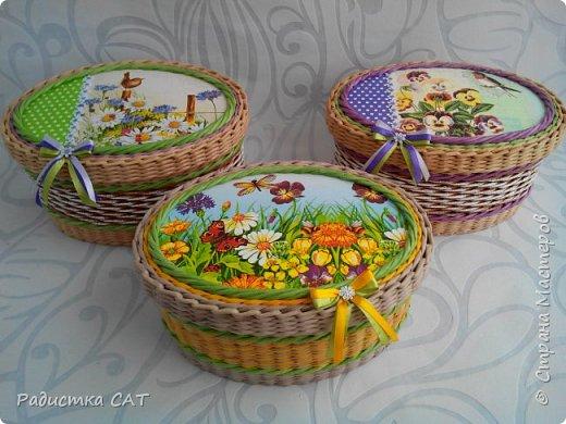 Весенние, мартовские плетёночки. фото 1