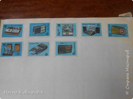 В своё время, ещё при СССР мне попадались в киосках Союзпечати коллекционные наборы спичечных этикеток. Стоили они копейки, и у меня собралась коллекция, которую я наклеила в альбом. Это 1-ая страница : Пооигрыватели, радиоприёмники, телевизоры, магнитофоны фото 2