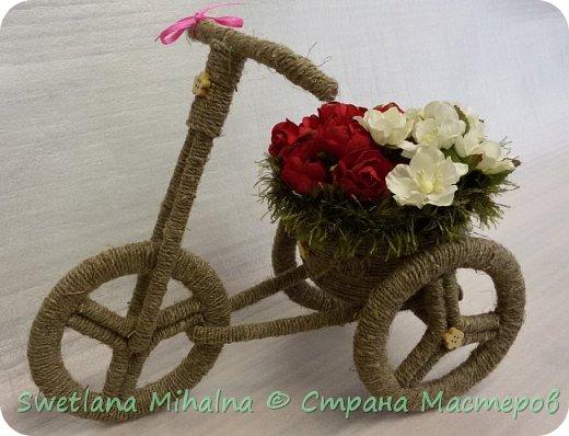 Велосипед фото 1