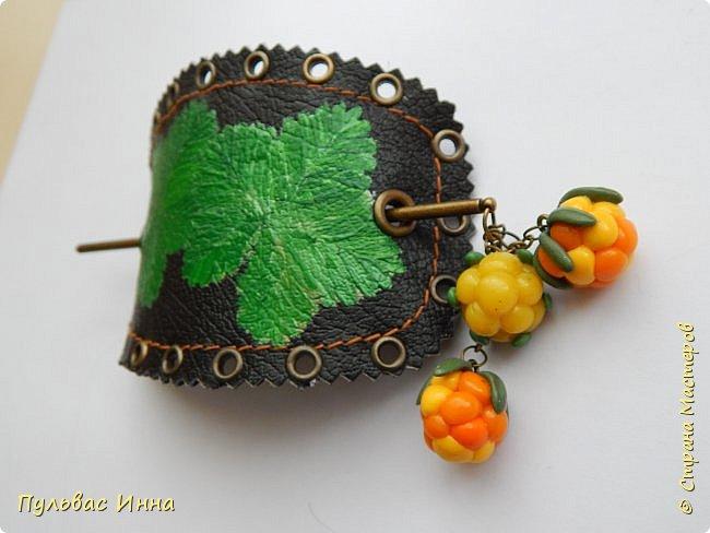 Захотелось мне опять что-нибудь сделать такое ягодное....люблю я наши северные ягоды. Вот и наделала разных заколочек для волос. фото 3