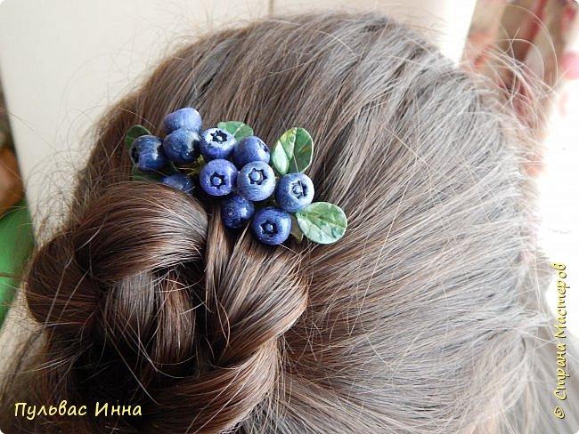 Захотелось мне опять что-нибудь сделать такое ягодное....люблю я наши северные ягоды. Вот и наделала разных заколочек для волос. фото 14