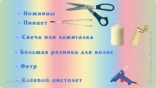 Мастер-класс в технике Канзаши. Сегодня в мастер-классе мы будем делать своими руками украшение для волос - резинку для пучок волос. Резинку на пучок волос украшаем красивыми цветами в технике Канзаши. Для работы используем атласные ленты ленту шириной 1 см, 4 см и стразы для украшения серединок цветков. Удачи в творчестве!!! фото 4