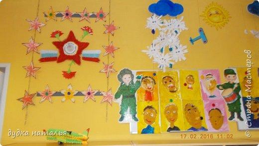На 23 февраля получилась вот такая звезда. Дети делали звезды из спичек. фото 3