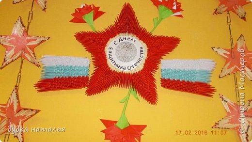 На 23 февраля получилась вот такая звезда. Дети делали звезды из спичек. фото 1