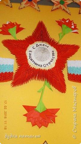 На 23 февраля получилась вот такая звезда. Дети делали звезды из спичек. фото 2