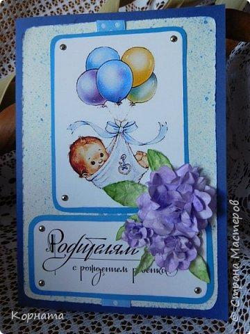 Доброго времени суток , дорогие друзья! Сегодня я с разными открыточками. Эту делала соседке на юбилей.Она очень трепетно относится к своему возрасту, поэтому я намеряно не стала ставить дату!))) фото 13