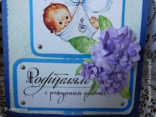Доброго времени суток , дорогие друзья! Сегодня я с разными открыточками. Эту делала соседке на юбилей.Она очень трепетно относится к своему возрасту, поэтому я намеряно не стала ставить дату!))) фото 14