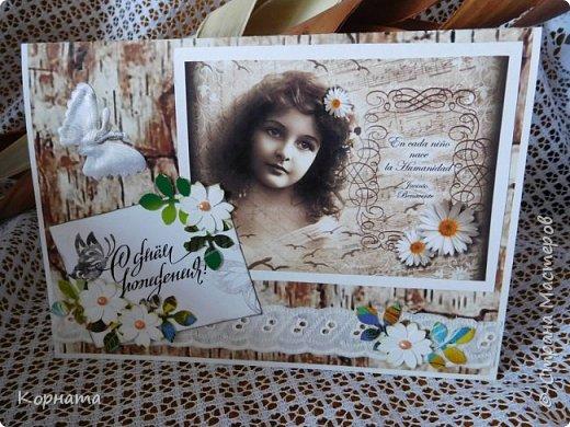 Доброго времени суток , дорогие друзья! Сегодня я с разными открыточками. Эту делала соседке на юбилей.Она очень трепетно относится к своему возрасту, поэтому я намеряно не стала ставить дату!))) фото 12