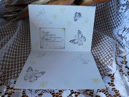 Доброго времени суток , дорогие друзья! Сегодня я с разными открыточками. Эту делала соседке на юбилей.Она очень трепетно относится к своему возрасту, поэтому я намеряно не стала ставить дату!))) фото 11