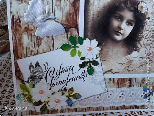 Доброго времени суток , дорогие друзья! Сегодня я с разными открыточками. Эту делала соседке на юбилей.Она очень трепетно относится к своему возрасту, поэтому я намеряно не стала ставить дату!))) фото 8